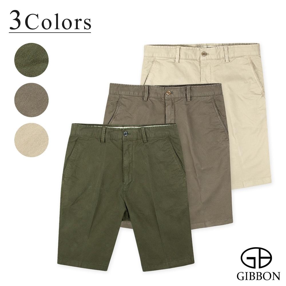 GIBBON 水洗棉Stretch高彈舒適素色短褲-三色