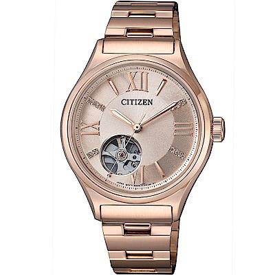 CITIZEN 星辰凝聚時尚 開芯機械錶(PC1003-58X)
