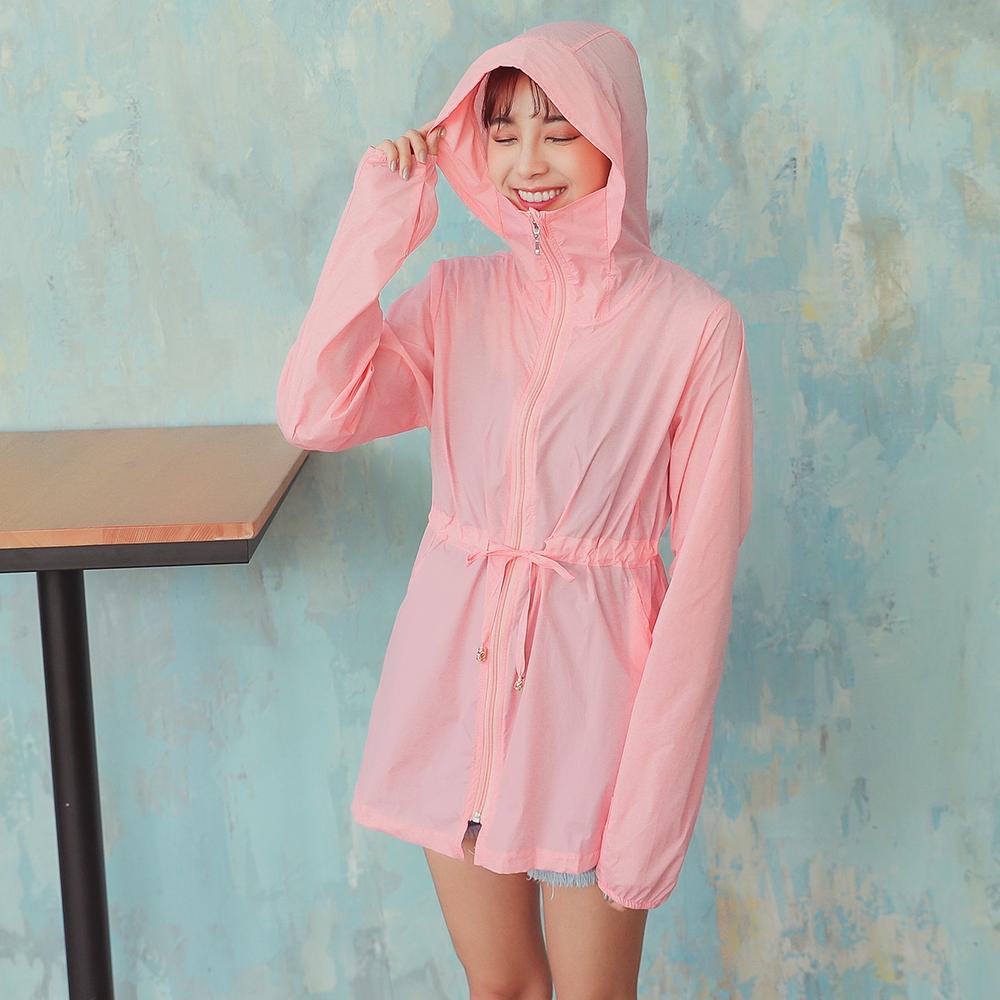 SUPER COLOR 輕薄連帽皮膚風衣防曬外套(粉紅色)