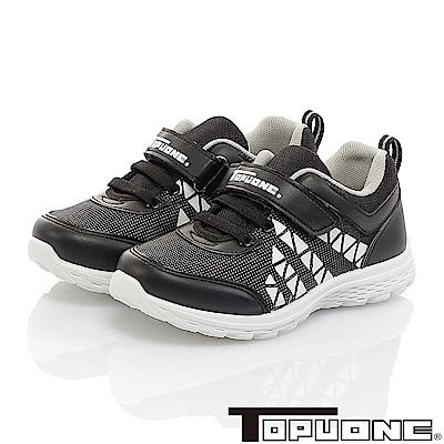 TOPUONE童鞋 輕量透氣抗菌防臭減壓運動休閒鞋-黑