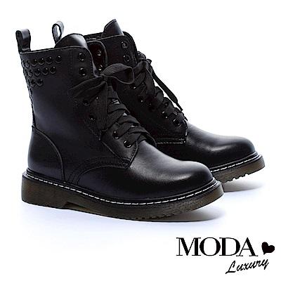 中筒靴 MODA Luxury 街頭率性圓形鉚釘牛皮綁帶馬汀中筒靴-黑