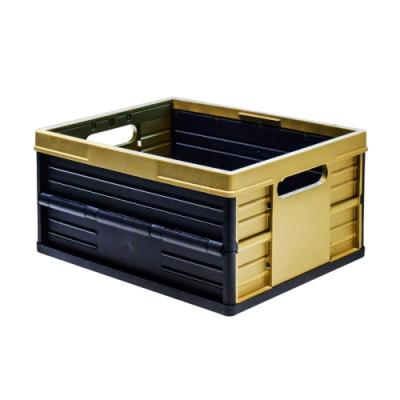 比利時EVOBOX摺疊收納籃32L -黑/金色