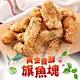 (任選)愛上美味-卡滋卡滋黃金魚塊1包組(250g±10%/包) product thumbnail 1