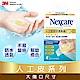 3M Nexcare 人工皮防水透氣繃(4片包) H5504 product thumbnail 2