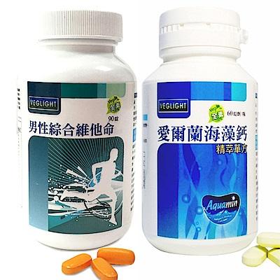 素天堂 男性綜合維他命(2瓶)+愛爾蘭海藻鈣(2瓶)