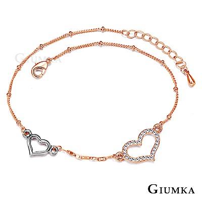 GIUMKA 心連心 愛心腳鍊精鍍玫瑰金