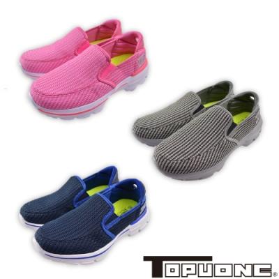 (雙11)TOPUONE女鞋 輕量透氣減壓吸震懶人鞋-桃.藍.黑