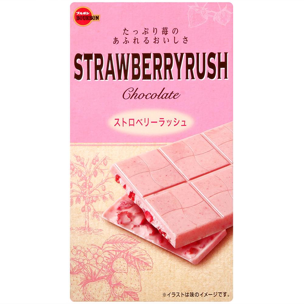 BourBon北日本 草莓代可可脂巧克力(55g)
