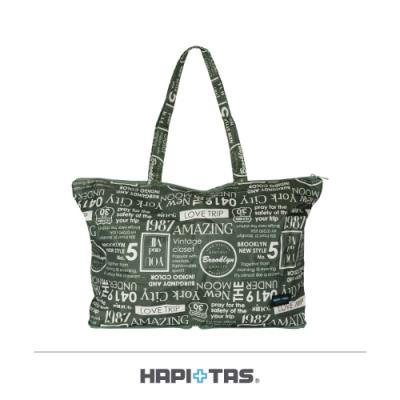 日本HAPI+TAS 摺疊肩背包 卡其色紐約時報