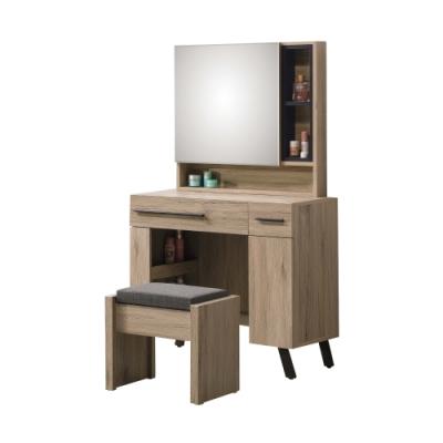 AS-慕尼黑2.7尺化妝台含椅-80x42x145cm