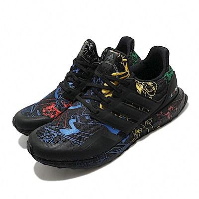 adidas 慢跑鞋 Ultra Boost Goofy 男女鞋 愛迪達 三葉草 襪套式 高飛 輪胎底 黑 彩 FV6050
