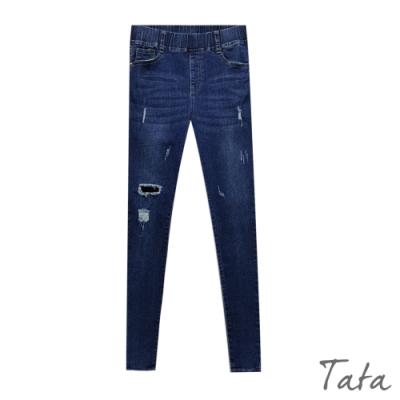 補丁破壞彈力窄管牛仔褲 TATA-(S~L)