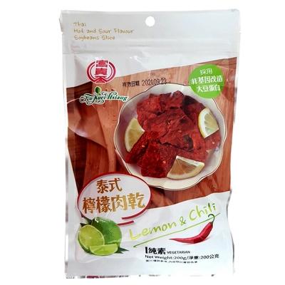 富貴香 泰式檸檬素肉干(辣味)純素 200g*3包