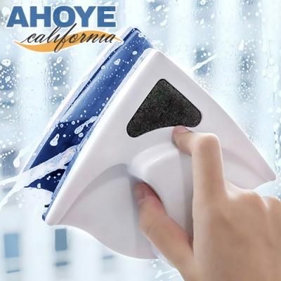 Ahoye 三角磁吸式擦窗器 單層玻璃 玻璃清潔/玻璃刮刀