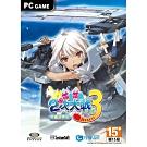 萌萌2次大戰(略)3 PC 中文版