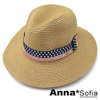 AnnaSofia 美國星旗帶 寬簷遮陽防曬紳士帽爵士帽草帽(咖駝系)