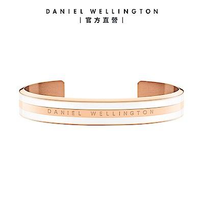 【Daniel Wellington】官方直營 Emalie 時尚奢華手環玫瑰金x白S DW手環