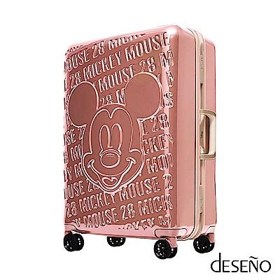 Disney 皇家米奇復刻款28吋浮雕系列行李箱-玫瑰金