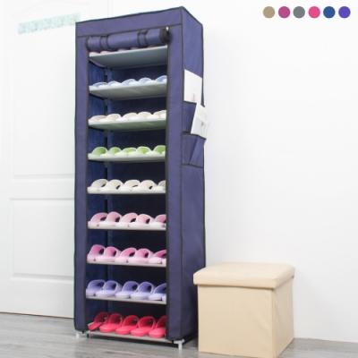 樂嫚妮 九層DIY組合防塵鞋架/鞋櫃-6色