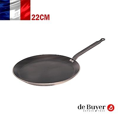 de Buyer畢耶 CHOC系列-5層平底不沾可麗餅鍋22cm