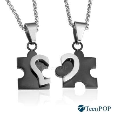 ATeenPOP拼圖白鋼對鍊 一對價格