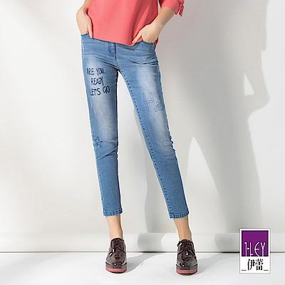 ILEY伊蕾 標語刺繡棉質牛仔褲(藍)