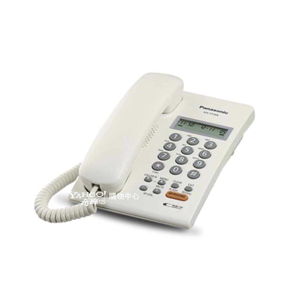 Panasonic 松下國際牌 免持擴音來電顯示有線電話 KX-T7705 (極致白)