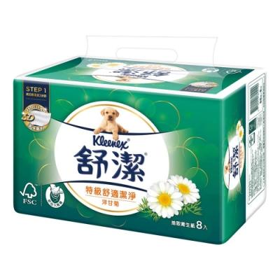 Kleenex舒潔 特級舒適抽取衛生紙-洋甘菊 88抽x8包x8串/箱