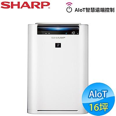 SHARP夏普 16坪 AIoT智慧空氣清淨機 KC-JH71T-W