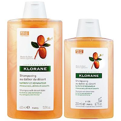 KLORANE蔻蘿蘭 防斷修護洗髮精大加小組(即期促銷)