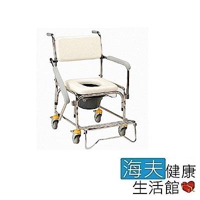 海夫 晉宇 不鏽鋼 可掀式 附輪 扶手可拆 固定 有背 便盆椅(CS-010)