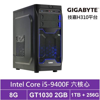 技嘉H310平台[東海劍客]i5六核GT1030獨顯電玩機