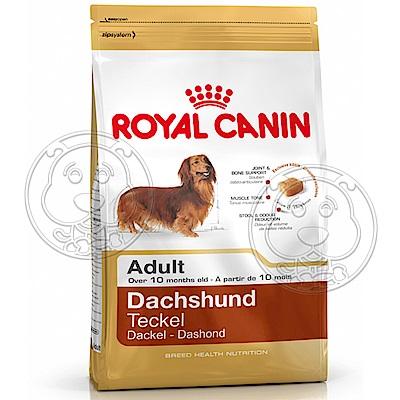 法國皇家PRD28《臘腸成犬》飼料-7.5kg