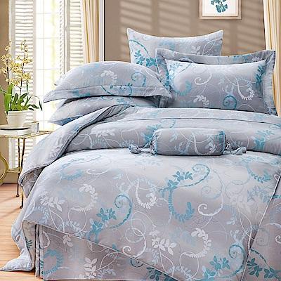 Saint Rose 天脈 加大100%純天絲兩用被套床罩八件組