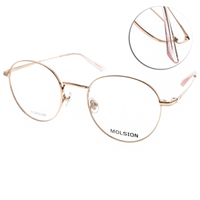 MOLSION 光學眼鏡 Angelababy代言 玫瑰金 # MJ1003 B30