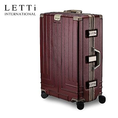LETTi  花漾年華 25吋拉絲質感鋁框行李箱 (胭脂紅)