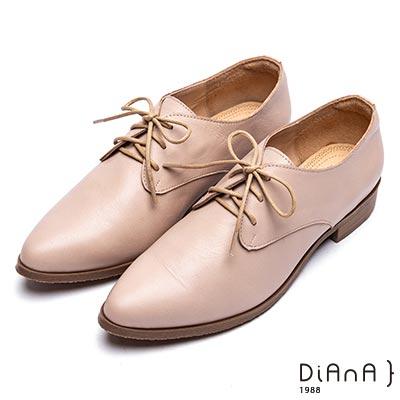 DIANA 漫步雲端厚切焦糖美人-英倫時尚質感素雅綁帶休閒鞋-米