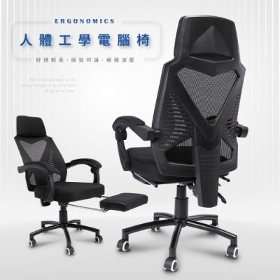 IDEA-新科技曲線高背電腦椅-PU靜音滑輪