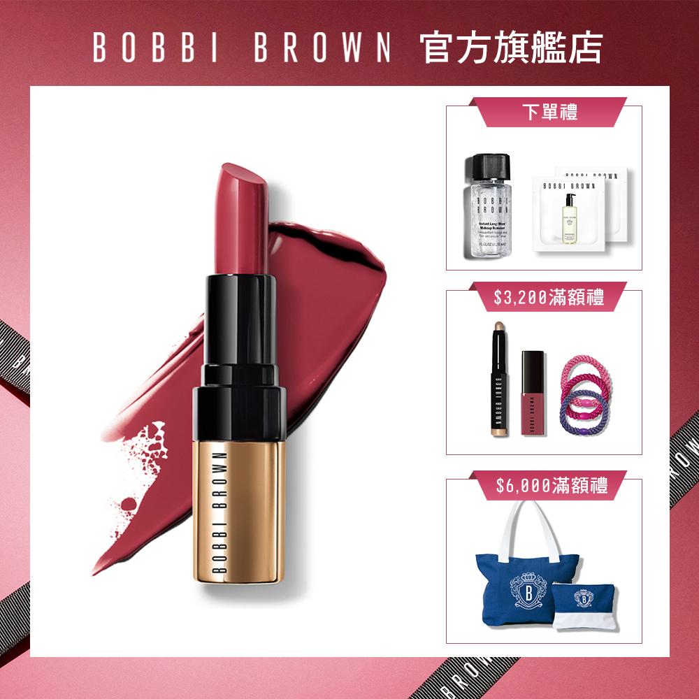 【官方直營】Bobbi Brown 芭比波朗 金緻奢華唇膏