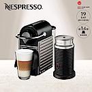 Nespresso Pixie 鈦金屬 黑色奶泡機組合