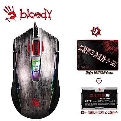 【A4 bloody】閃電俠 全彩5K電競鼠 P93 (未激活)-贈值700元激活卡+鼠墊