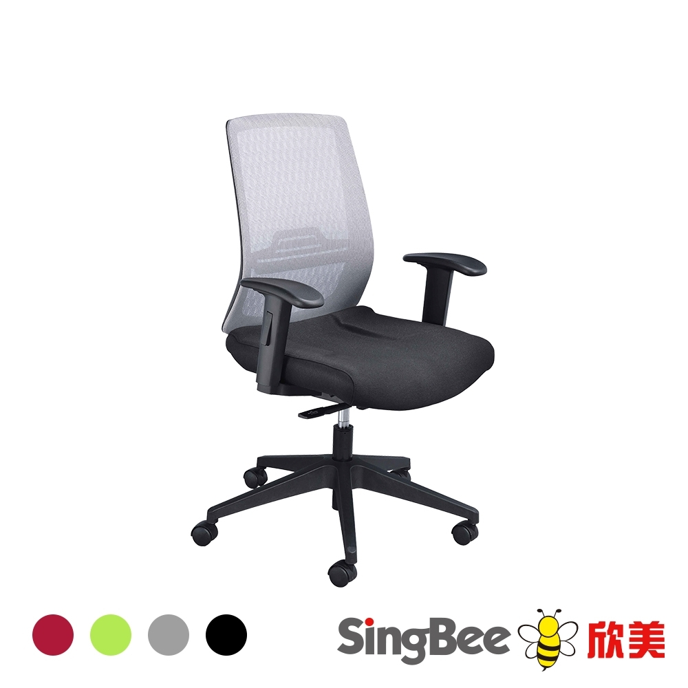 【SingBee欣美】ArthurChair 雅仕人體工學椅-扶手款(辦公椅/電腦椅/電競椅/腰部支撐/MIT/台灣製)