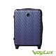 VoyLux 伯勒仕-Phantom系列炫彩26吋硬殼行李箱-3698699 product thumbnail 2