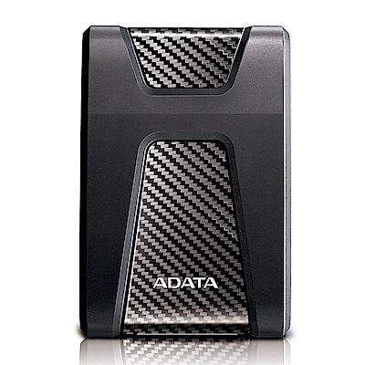 ADATA威剛 HD650 2TB(黑) 2.5吋外接硬碟