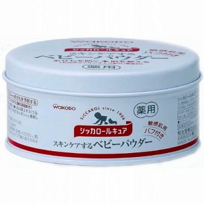 日本【和光堂】低刺激溫和玉米爽身粉-120g