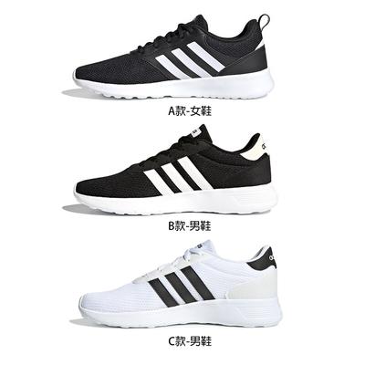 【週年慶限定】Adidas愛迪達 輕量緩震運動休閒鞋男女鞋(共3款)