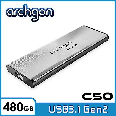 Archgon C501K 480GB 外接式固態硬碟 USB3.1 Gen2 -水波風