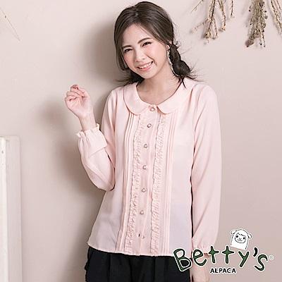 betty's貝蒂思 典雅花邊珍珠點綴襯衫(淺粉桔)