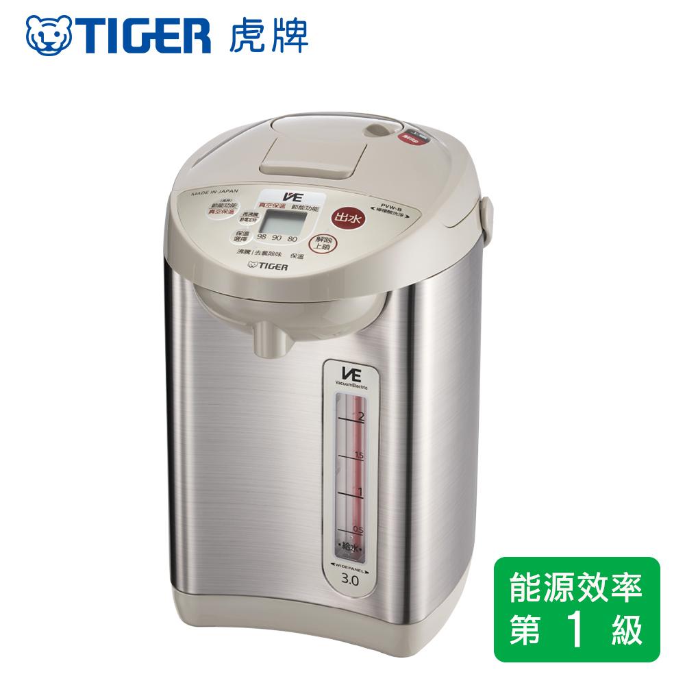 (日本製)TIGER虎牌 VE能省電熱水瓶2.91L(PVW-B30R)
