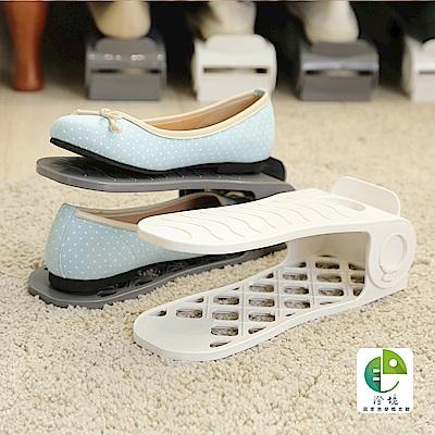 澄境 專利設計省空間可調收納鞋架/鞋托(8入)-顏色隨機
